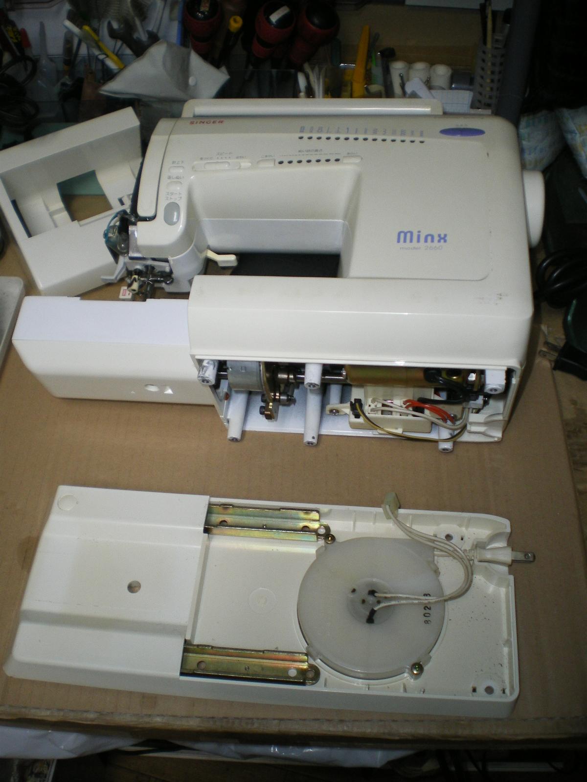ミシンショップ・イヴ札幌中央店 北海道:ミシン修理