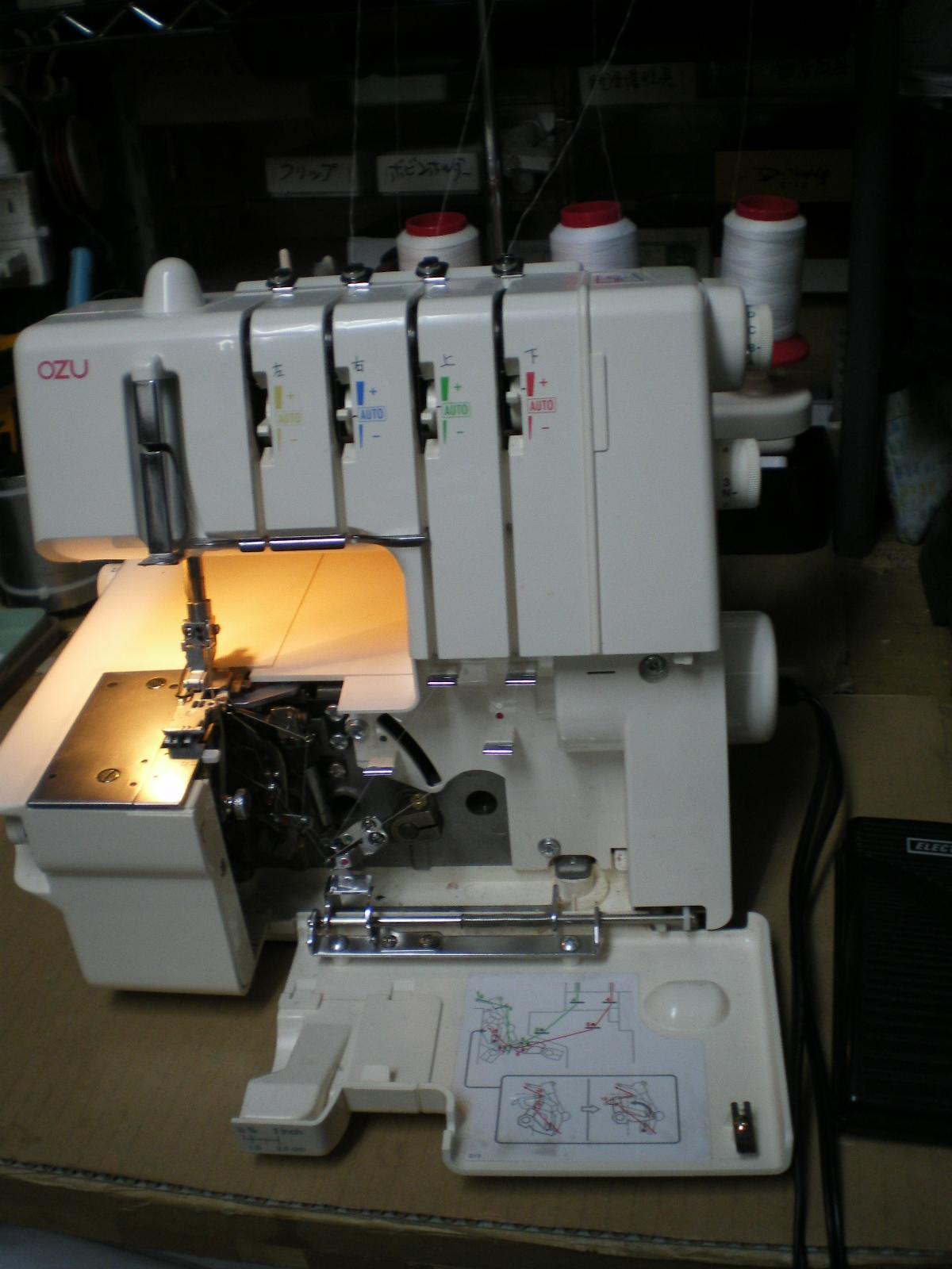 ミシン修理:ミシンショップ・イヴ江別店 北海道