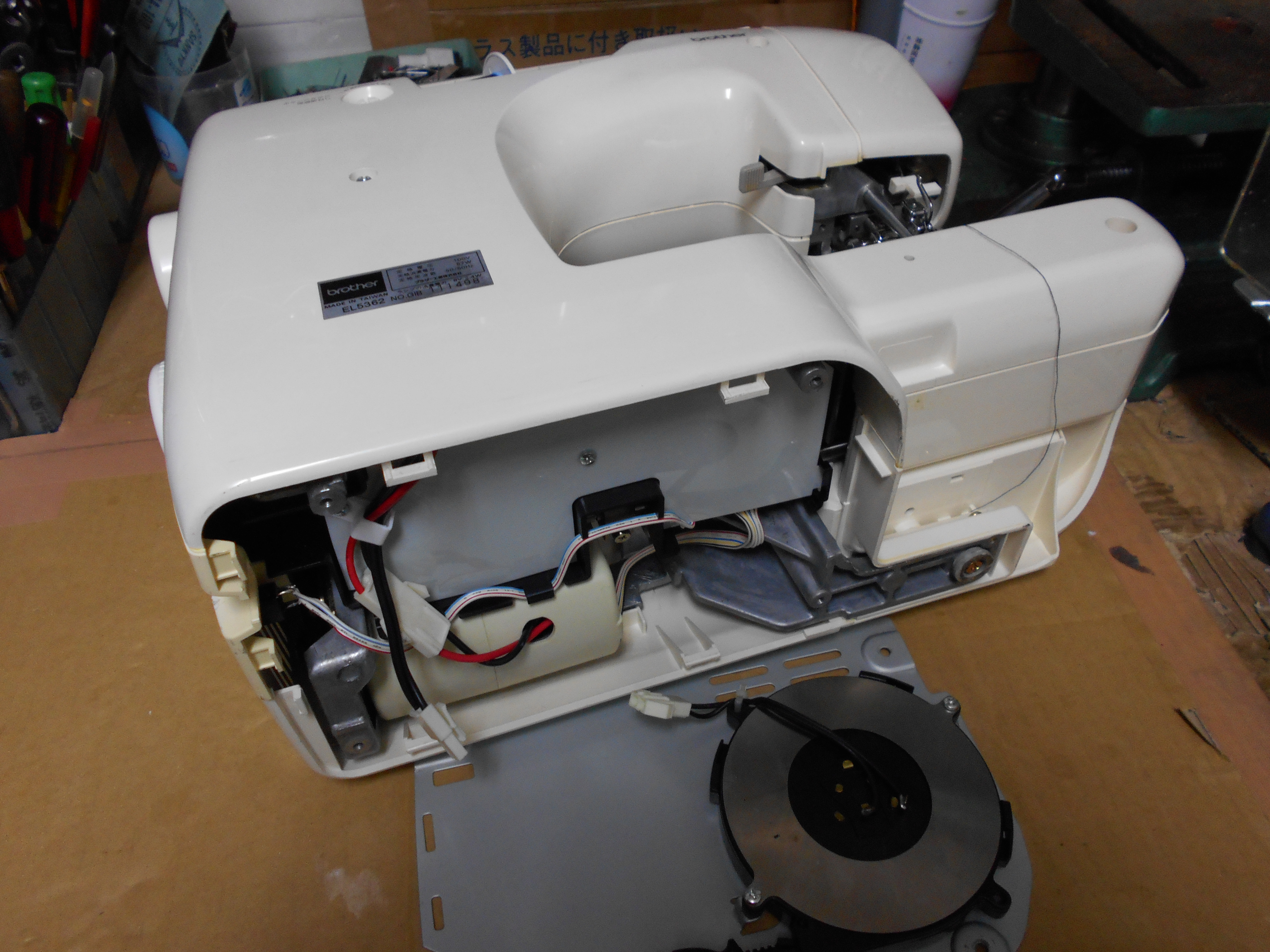 ミシン販売修理:ミシンショップ・イヴ札幌中央店 北海道