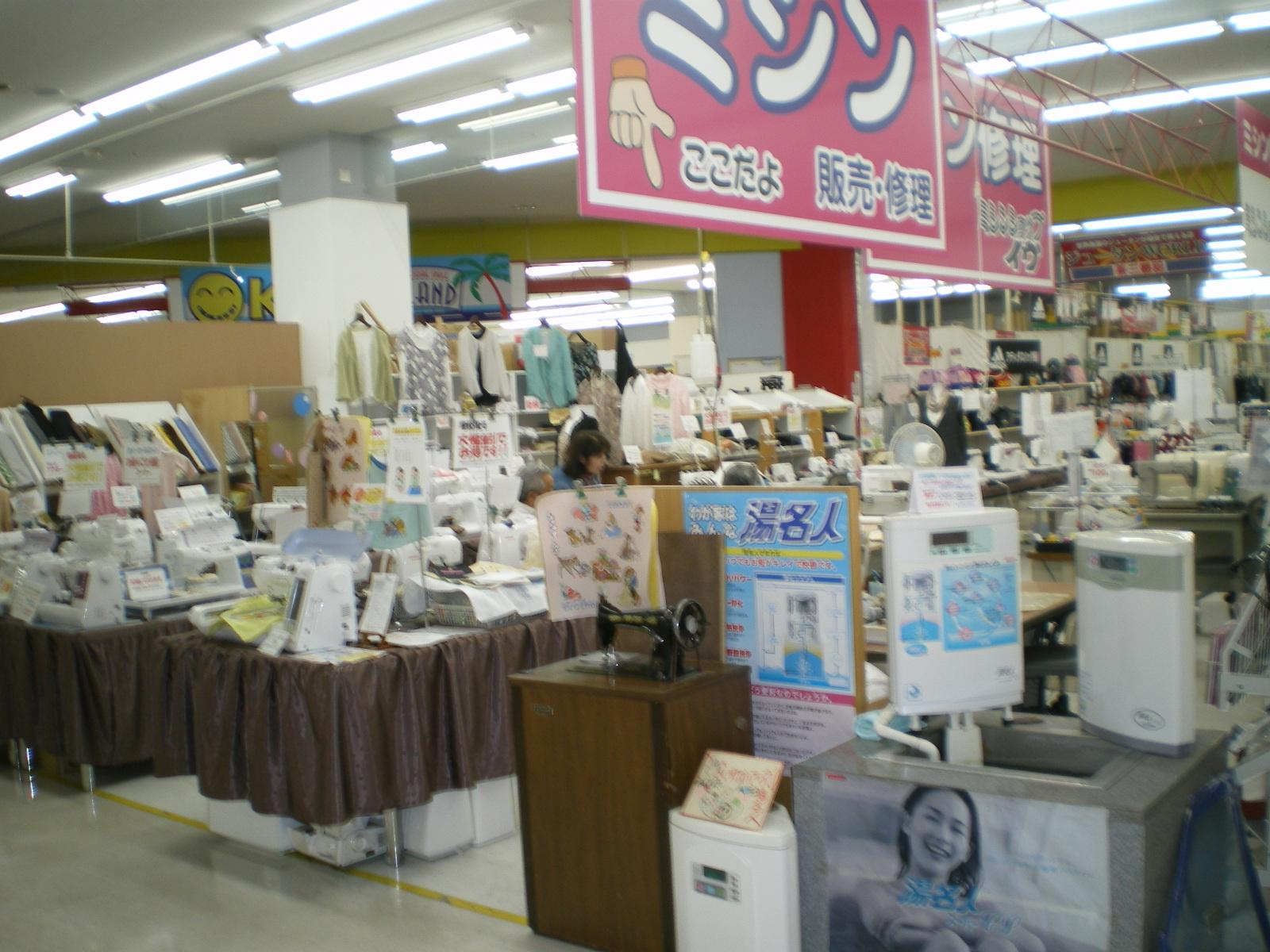 ミシン販売修理:ミシンショップ・イヴ札幌手稲店 札幌