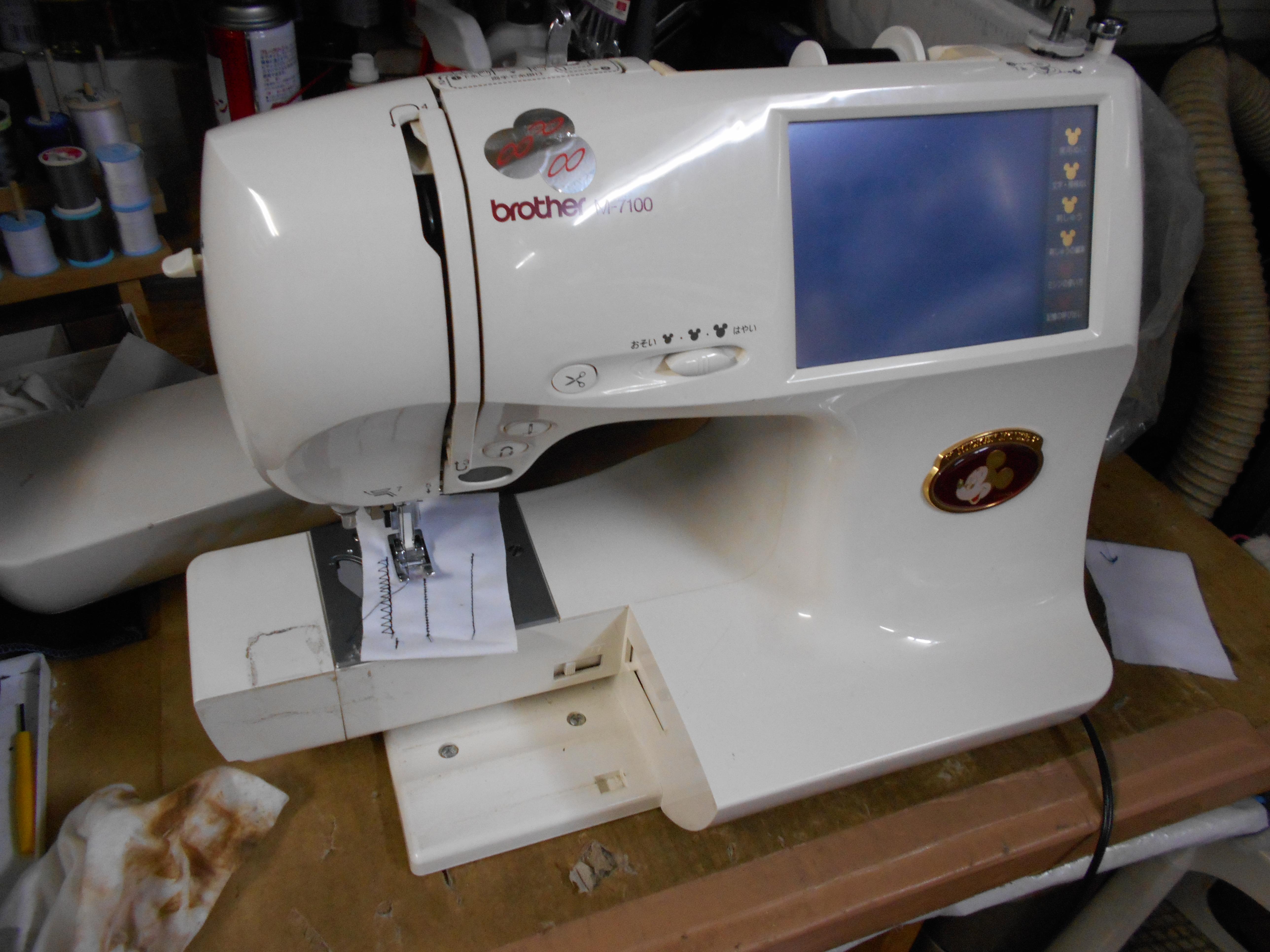 ミシン販売修理:ミシンショップ・イヴ札幌手稲店 北海道 札幌市