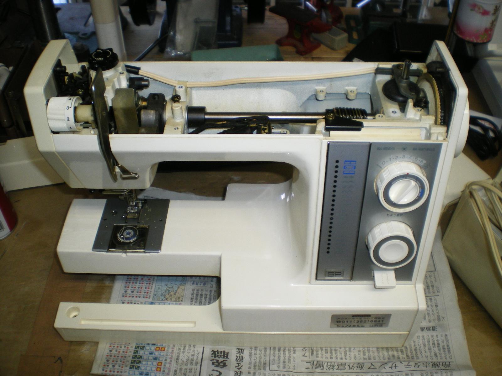 ミシン修理:ジャノメミシン札幌手稲店 北海道
