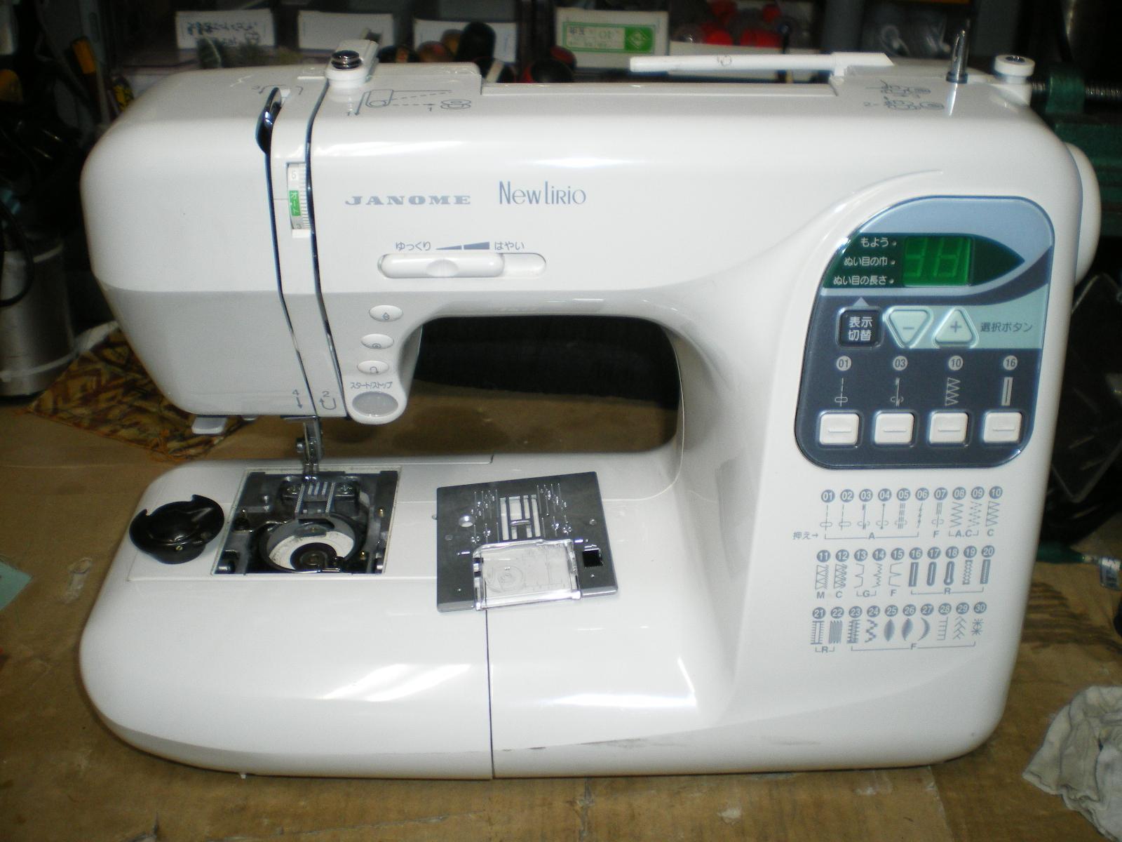 ジャノメミシン千歳店 北海道:ミシン修理
