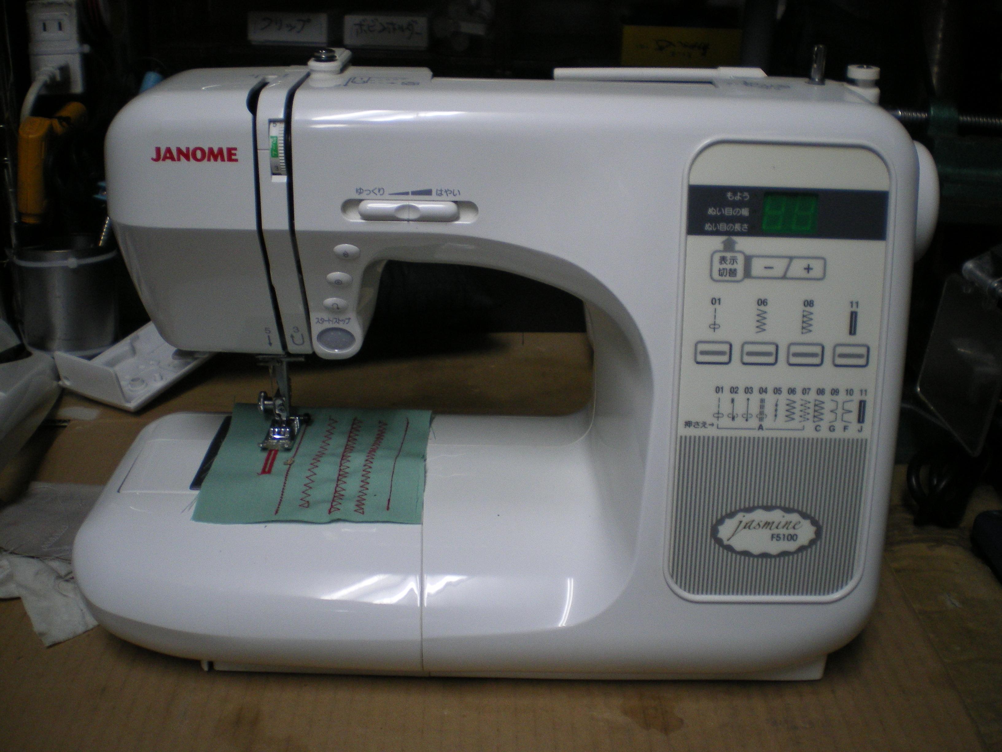 ジャノメミシン札幌 ミシン修理:北海道