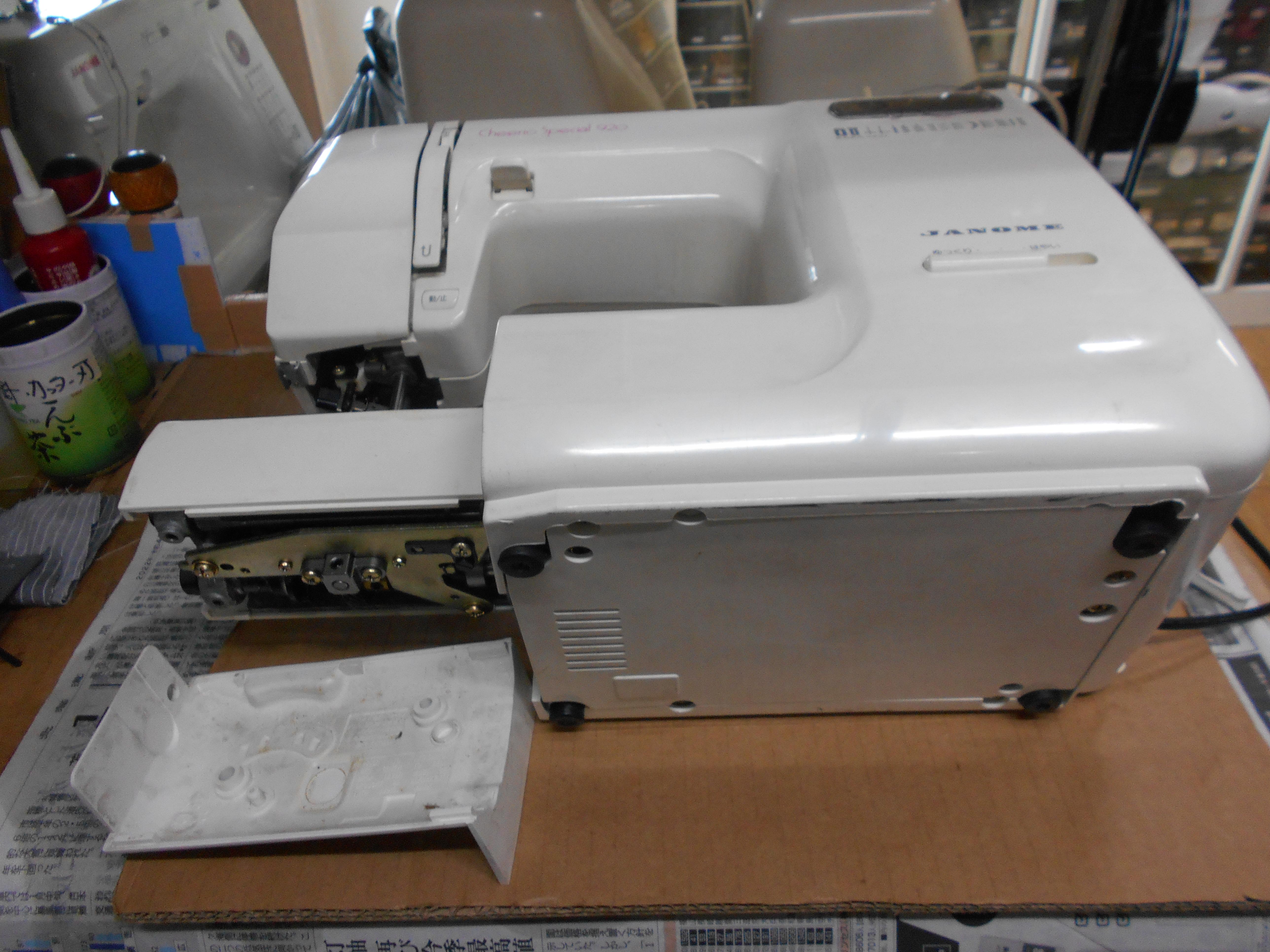 ジャノメミシン江別店 北海道:ミシン修理