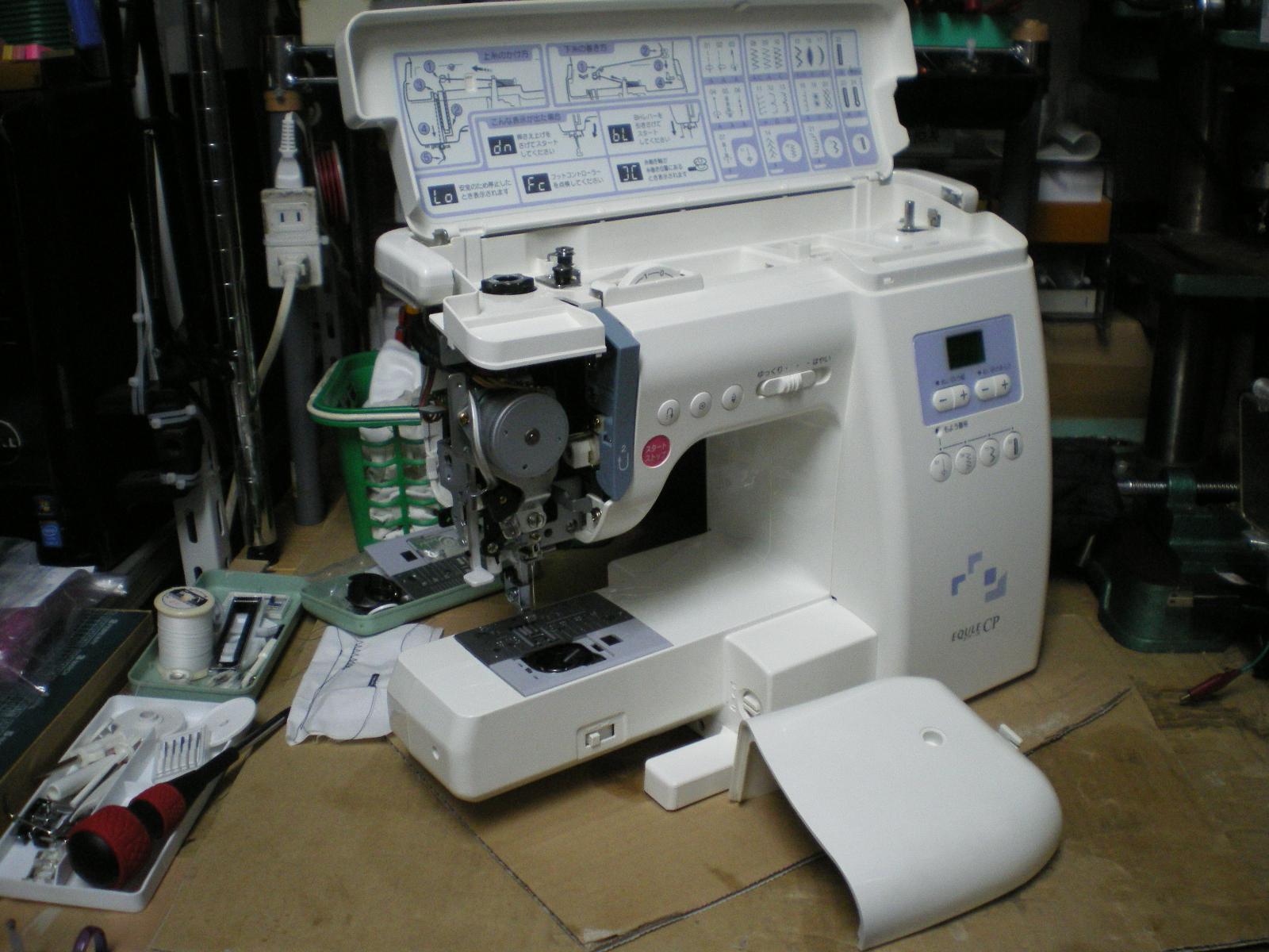 ジャノメミシン札幌 北海道:ミシン修理