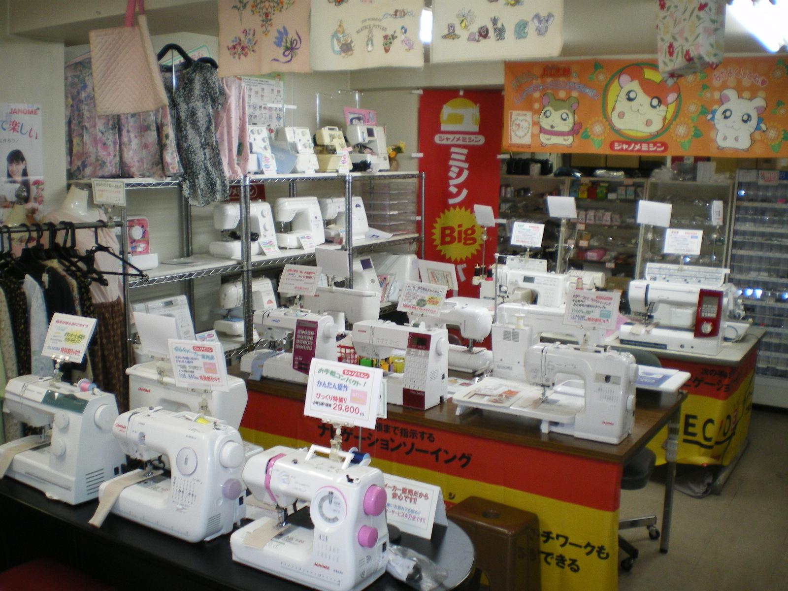 ジャノメミシン札幌中央店 札幌 北海道:ミシン販売・修理