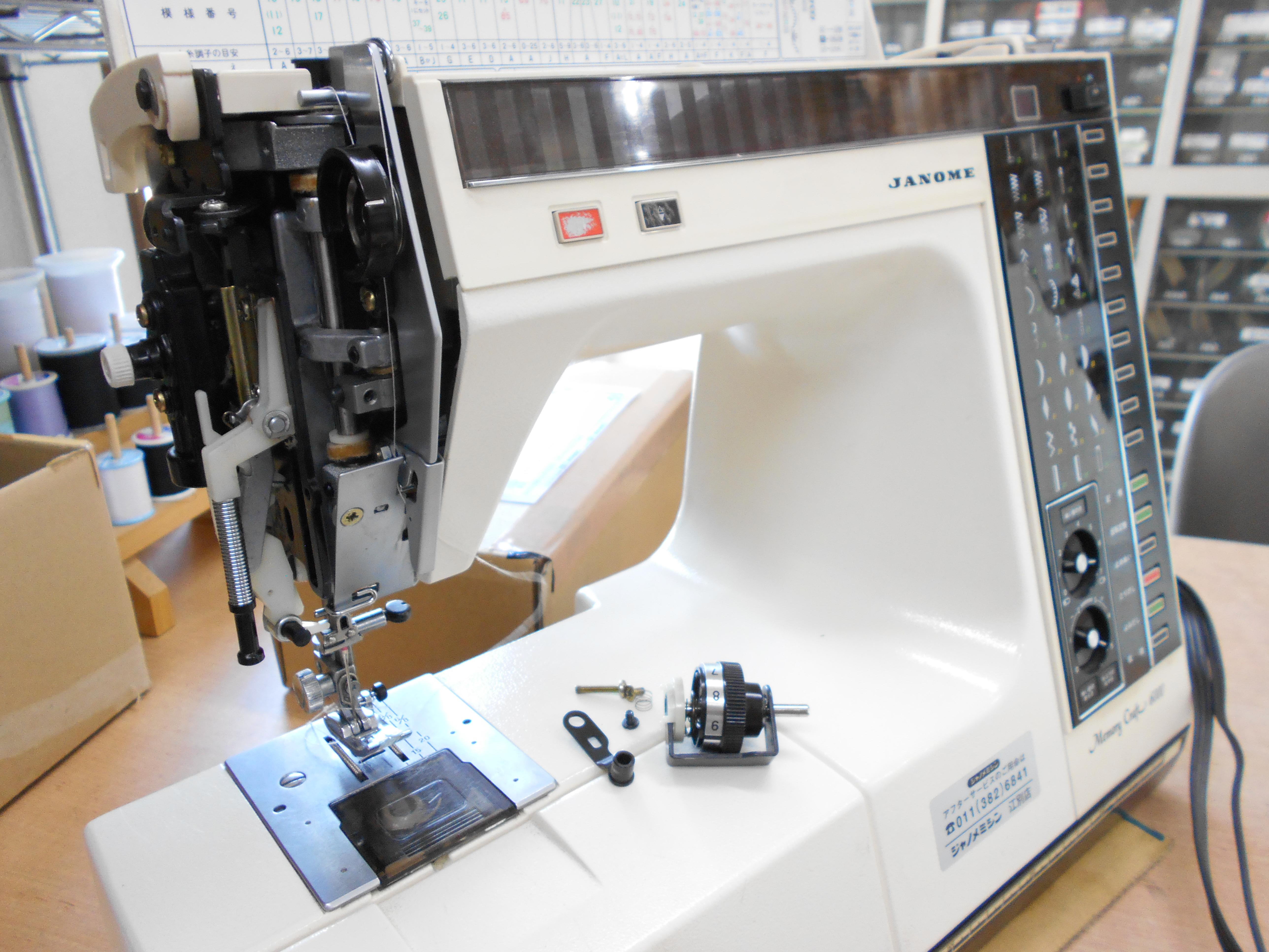 ジャノメミシン札幌中央店:ミシン販売修理 北海道