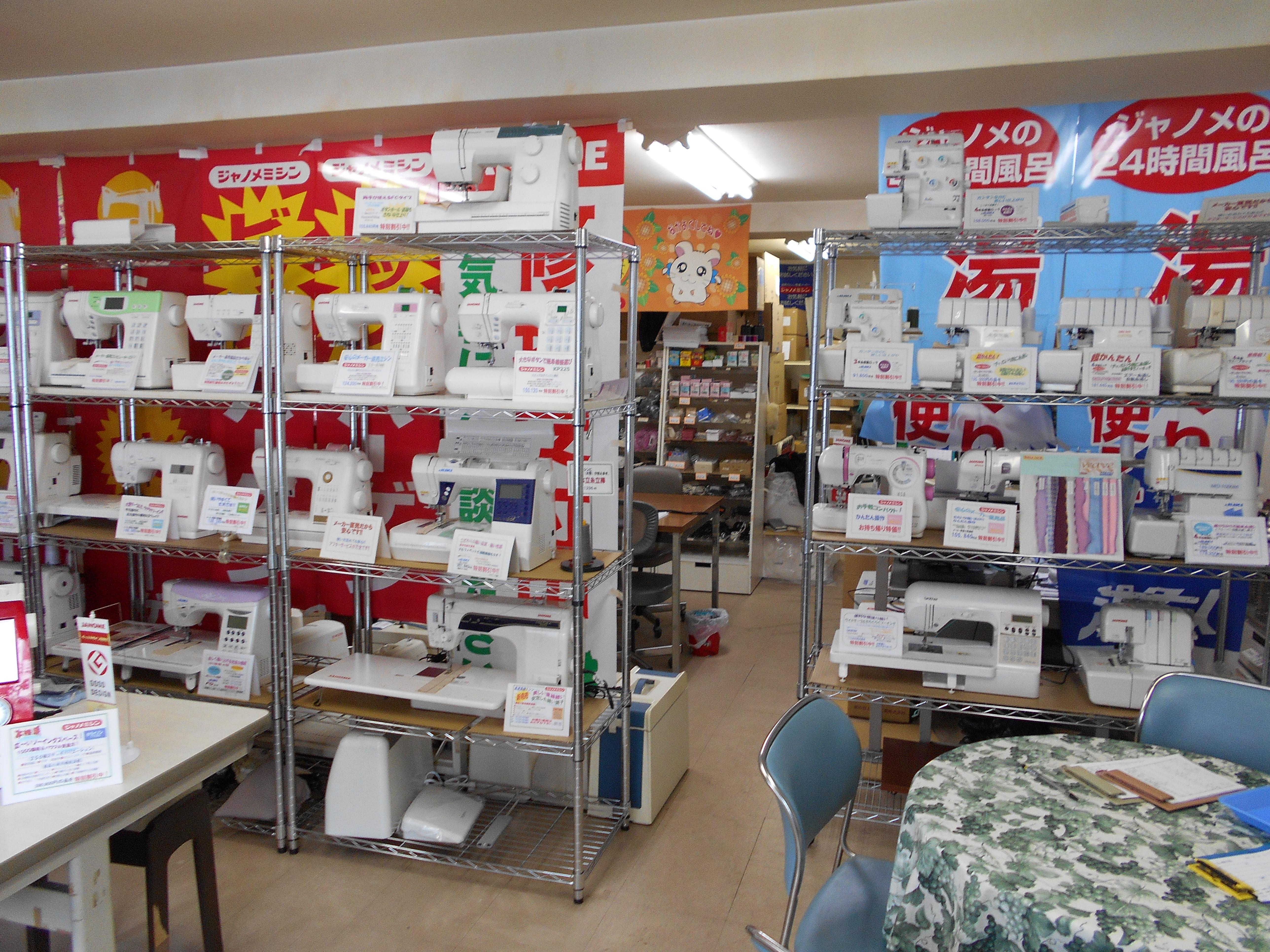 ジャノメミシン札幌中央店 ミシン販売・修理:北海道 札幌