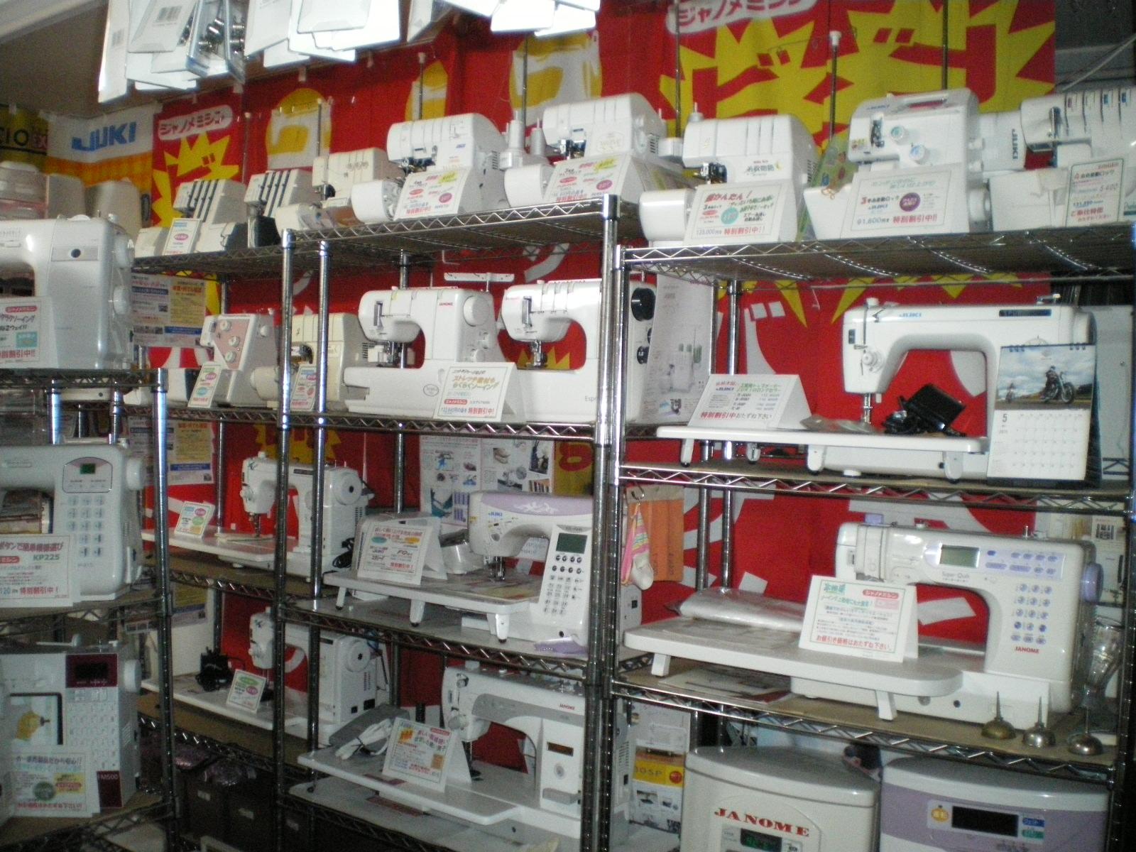 ジャノメミシン江別店:ミシン販売修理 北海道