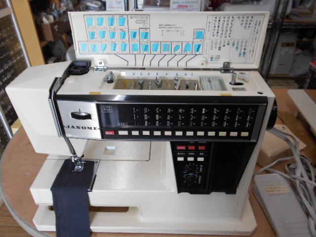 ジャノメミシン札幌中央店 札幌 北海道:ミシン修理