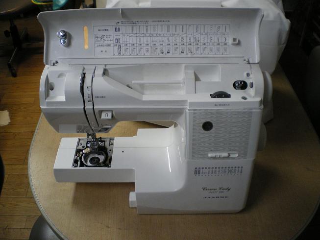 ミシン修理:ジャノメミシン札幌中央店 北海道